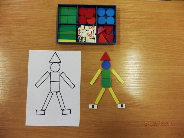 Детский сад нарушения